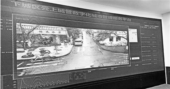 """AI智能分析 杭州首个""""云上城管""""试点昨上线(图)"""