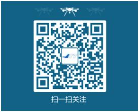 科技强警—智璟警用无人机培训火热进行(组图)