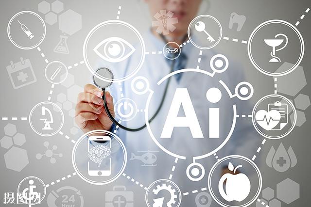 人社部拟发布15项新职业 人工智能成热门领域(组图)