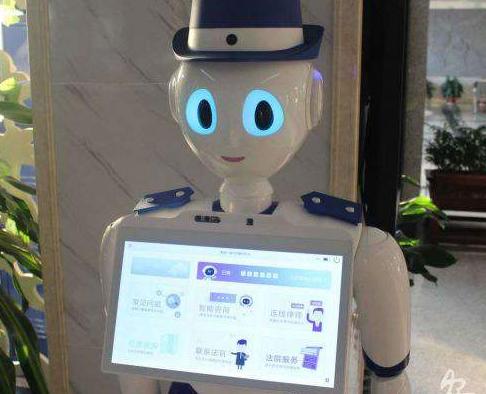 """山东德州:检察""""智能法律机器人""""上线运行(图)"""