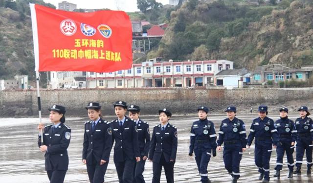 全省首支,玉环首现专业海上女子救援巡防队!(组图)