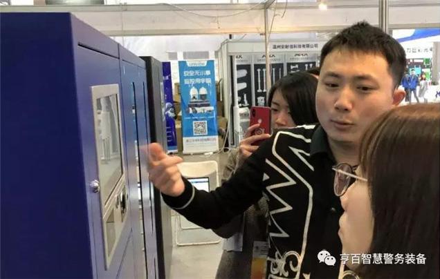 安防行业巨头集聚武汉(组图)