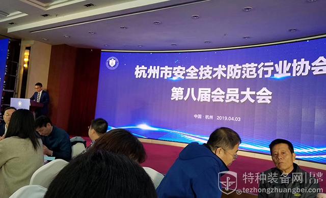 祝贺本网再次当选杭安协副理事长单位(组图)