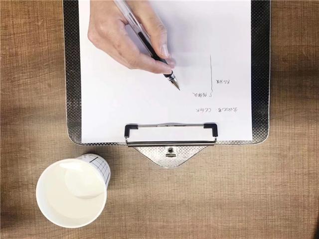 新品·防弹写字板
