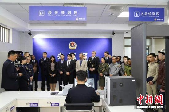27国执法联络员齐聚江苏盐城开展警务考察交流活动(组图)