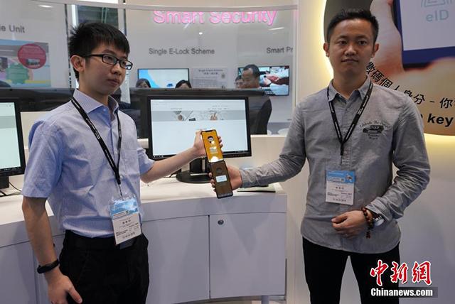 第16届香港春季电子产品展开幕 急救无人机亮相(组图)