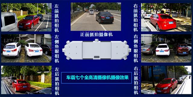 信息化助力警用装备再升级 让交通违法行为无处遁形(组图)