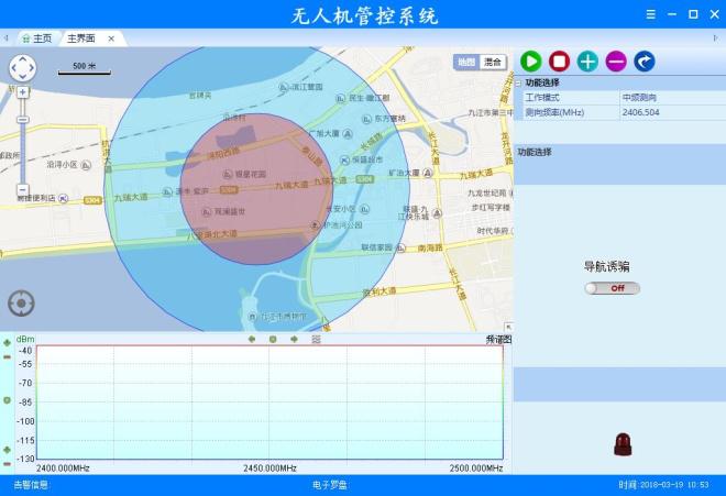5G元年|且看京安蓝盾如何因势而变 率先抢占先机(附视频)