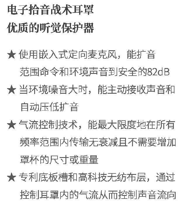 广东狼腾道:实战引领需求(附视频)