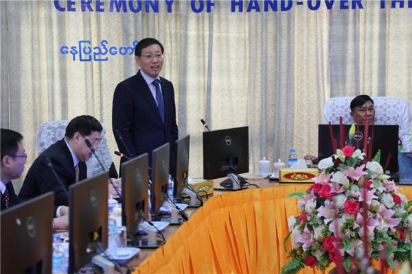 中国驻缅甸大使馆向缅甸内政部捐赠警用应急通讯指挥设备(组图)