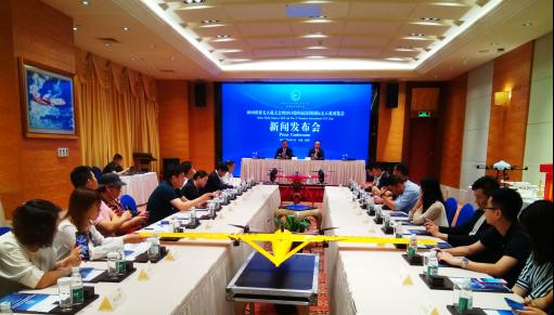 2019世界无人机大会无人机展览会将在深圳举办(图)