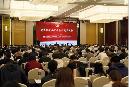 2019全国智慧新警务探索与实践交流会将于6月在浙江杭州举办(组图)