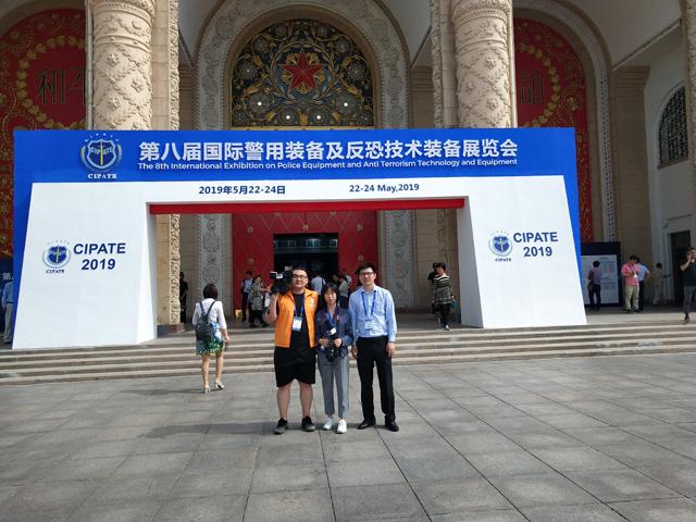 亮点纷呈!北京警用反恐装备展火热登场(组图)