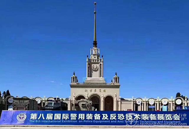 本网专题报道组走进2019北京警用反恐装备展(组图)