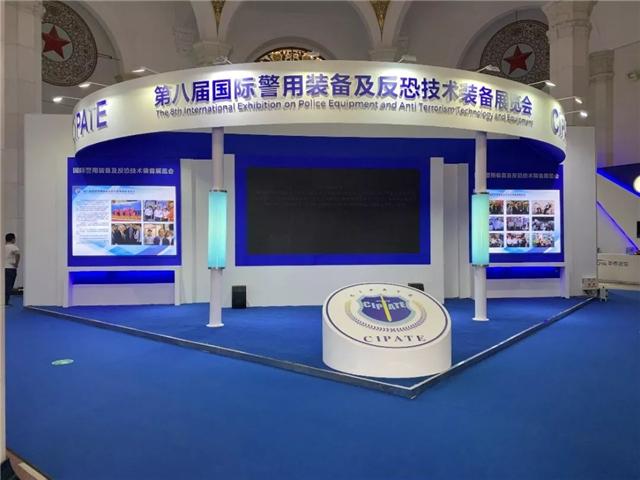 让救援更高效 朗森基亮相第八届国际警用装备及反恐技术装备展览会(组图)