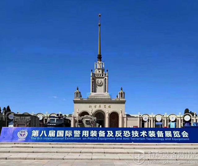 开启防护新篇章!江西长城防弹装备亮相北京警用反恐展(组图)