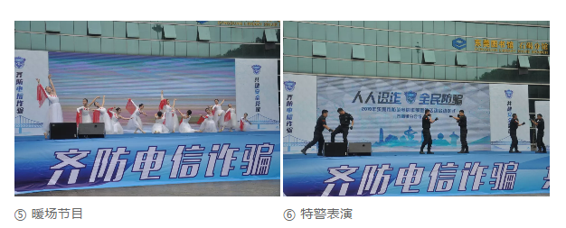 全民防骗丨智璟无人机为2019东莞电信诈骗防范宣传活动现场加持(组图)