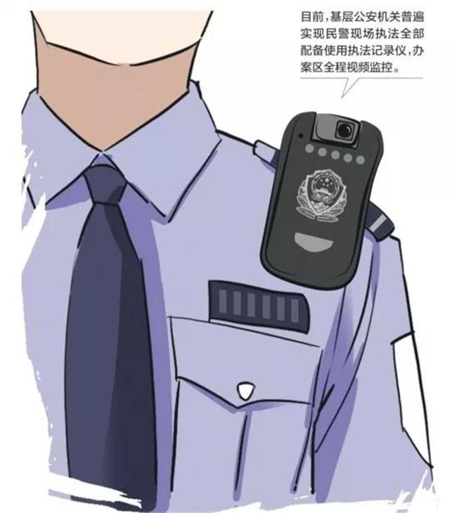 """公安部专题部署""""执法规范化"""" 行业首款国""""芯""""执法仪来助力(附视频)"""