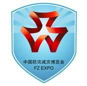 2019北京国际防灾减灾应急产业博览会