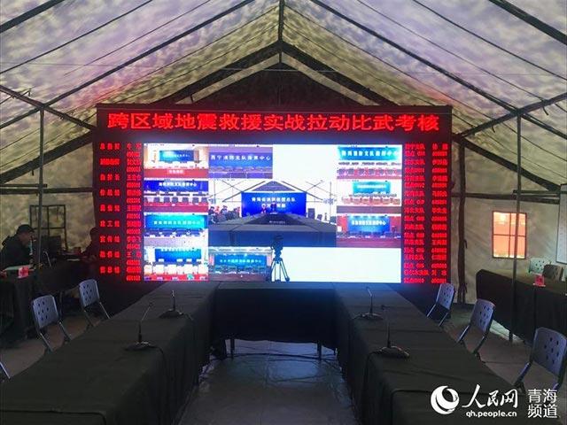 青海省跨区域地震救援实战拉动演练蓄势待发(组图)