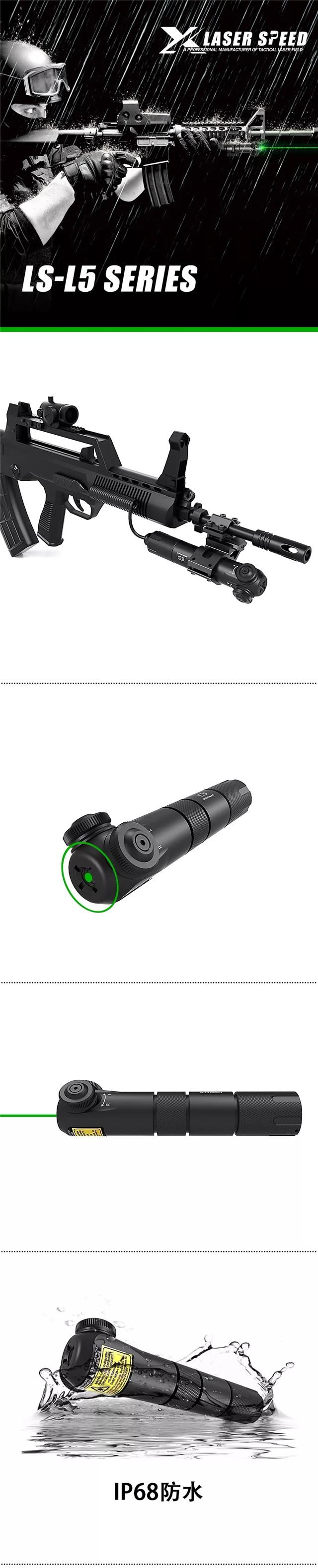 步枪单激光瞄准器-黑金枪(组图)