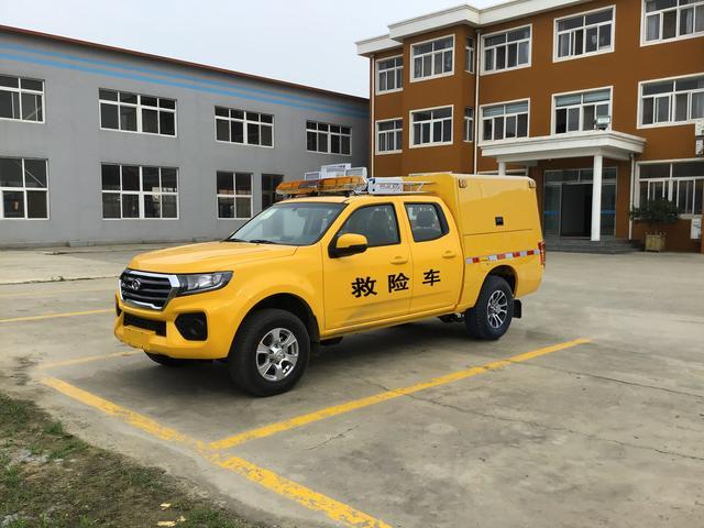 「科创」首款满足国六排放皮卡应急抢险救援车(组图)