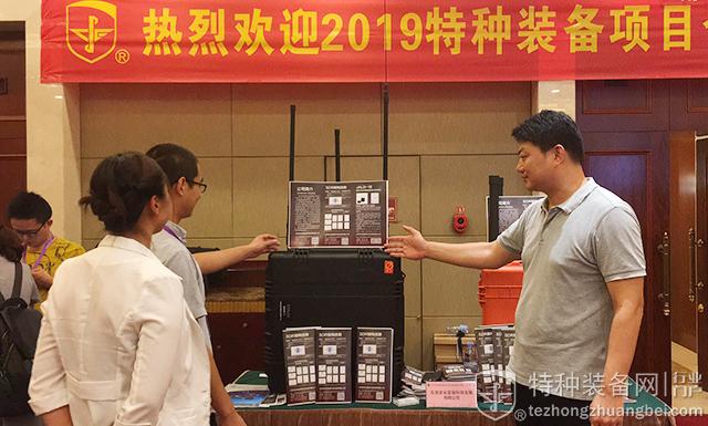 """5G时代来临!频率干扰技术将如何应对?  京安蓝盾公司创前沿科技出""""奇招""""(附视频)"""