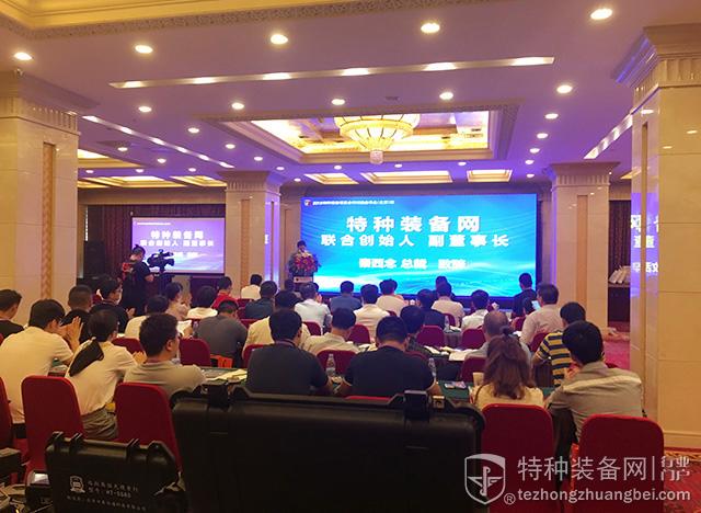 北京恒卫:用科技保护生命,让排爆更安全(组图)