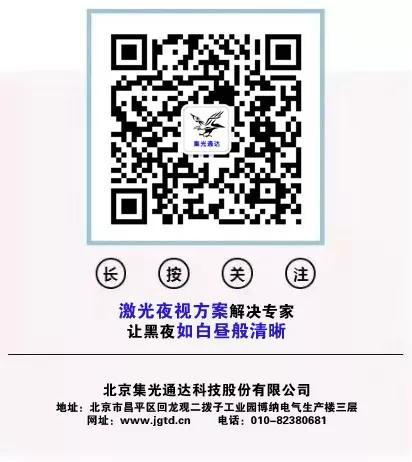 2019国家会议中心——军民融合展,集光通达全情绽放!(组图)
