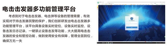 拥有超高性价比,这款国产电击击发器能否突破国内研发技术天花板?(附视频)