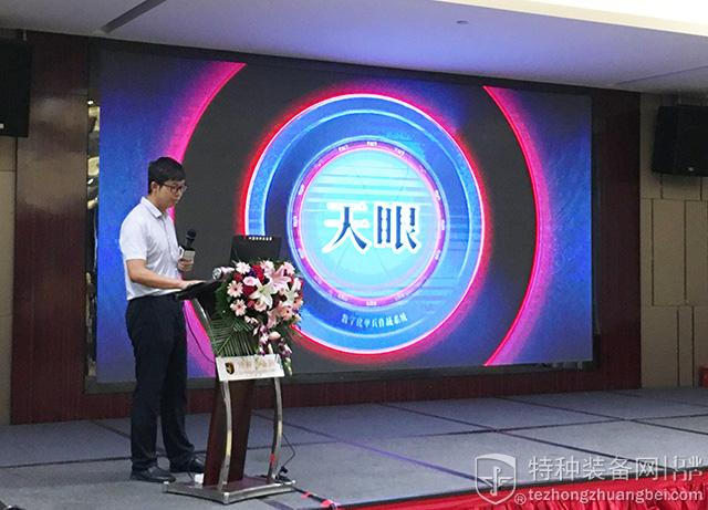 3分钟带你了解中国版头盔式4g数字化单兵作战系统(附视频)