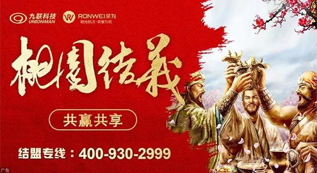 """中国""""芯"""",聚焦国粹五虎将系列——荣为执法记录仪(组图)"""