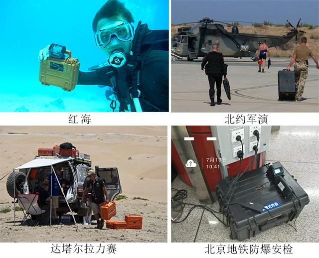 视得乐望远镜、探索安全箱、康迪净水器……全球顶级的专业装备等你来体验!(附视频)