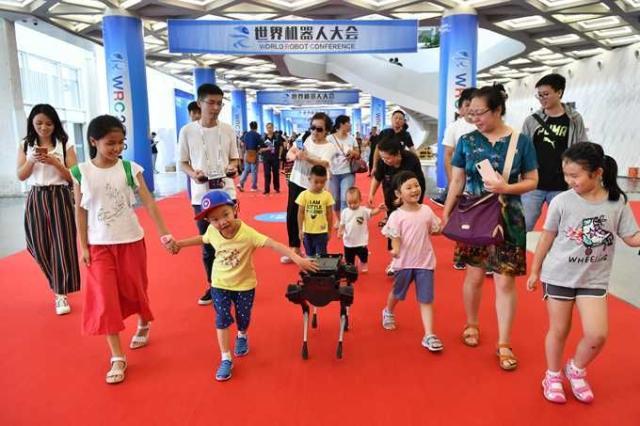 世界机器人大会下周看新鲜 将在北京亦创国际会展中心举办(图)