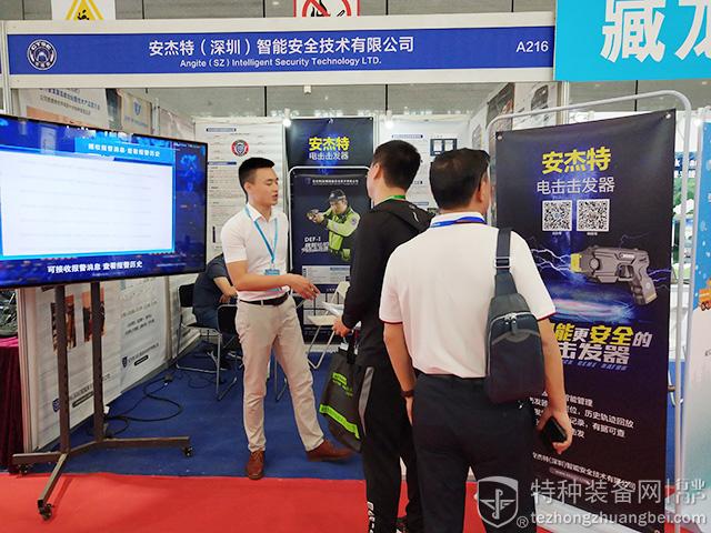 全城瞩目!中国道路交通安全产品博览会合肥火热登场(组图)