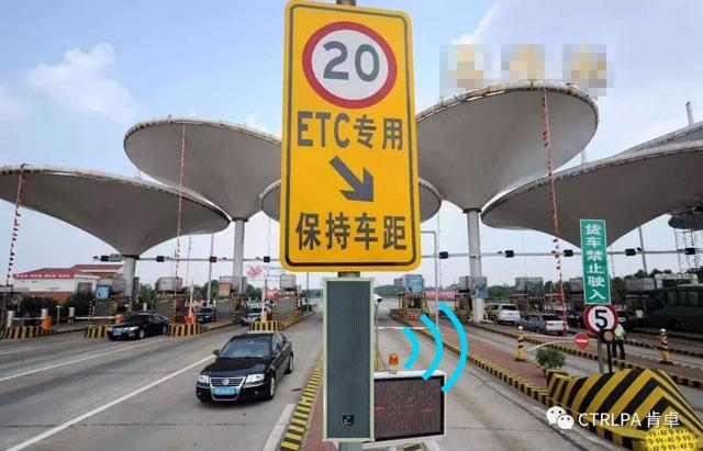 肯卓交通安全智能预警系统 亮相合肥第十一届交博会(组图)
