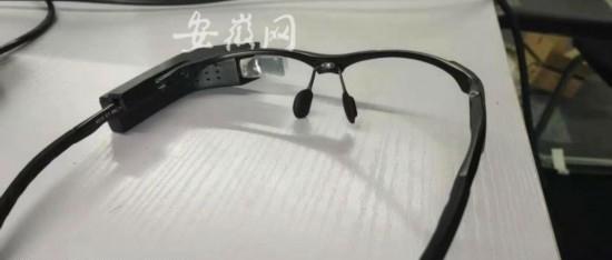 10米之外一眼识别犯罪分子 安徽公安发布AR智能警用眼镜(图)