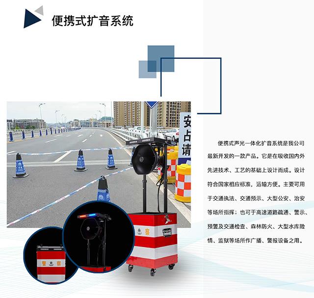 智能智造掌控未来 星际领航道路交通管理制造新时代!(附视频)