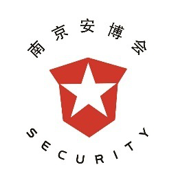 2020(第19届)南京安博会