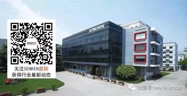 温州企业首次!星际控股集团成功竞得中科院系统项目(组图)