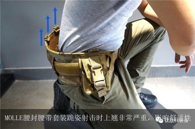 特警队员们悄悄用上的—— 钛敌科装备LAB轻量化突击腰带(附视频)