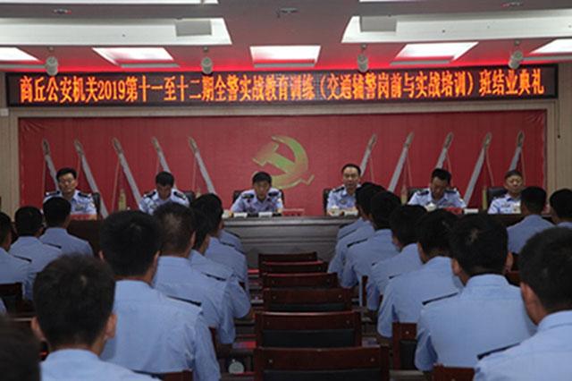 河南省商丘市公安局举行新招录辅警(铁骑队)培训班结业典礼仪式(组图)