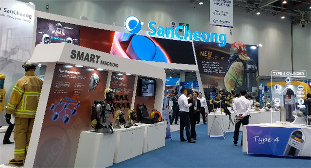 2020韩国国际消防及安全防护装备展