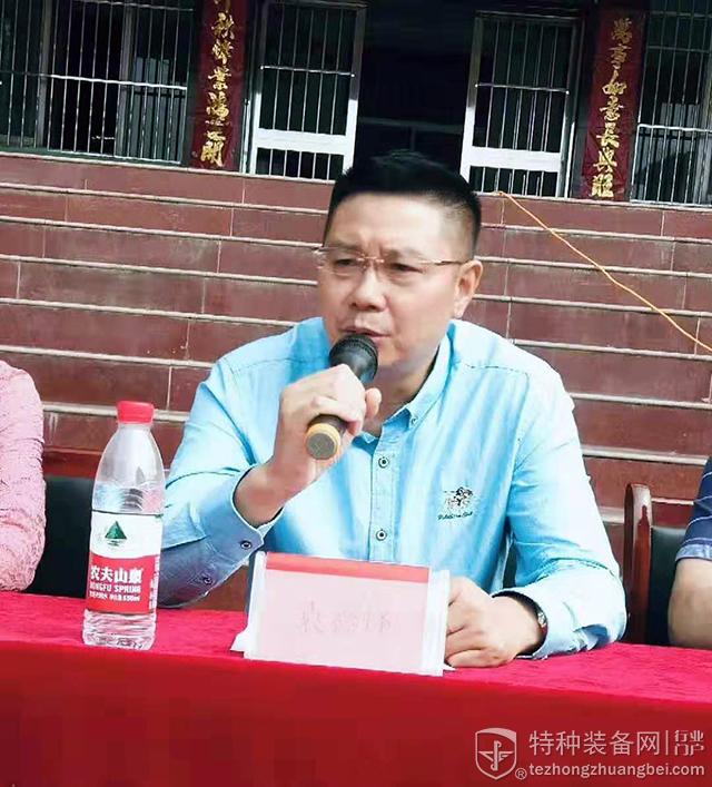 """""""烽萍庐商教育基金""""在合肥庐江两所镇中再发放(组图)"""