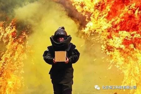 """北京恒卫科技""""高 精 尖""""排爆装备-----爆炸物销毁器(组图)"""
