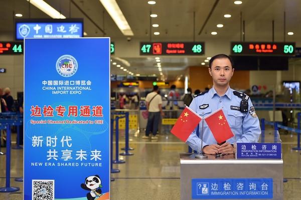 上海浦东机场开出8条进博会边检专用通道(图)