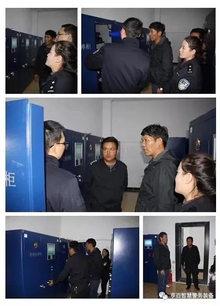 【智慧警务】杭州亨百完成西藏那曲市色尼区公安局智能化枪弹库建设工作(组图)