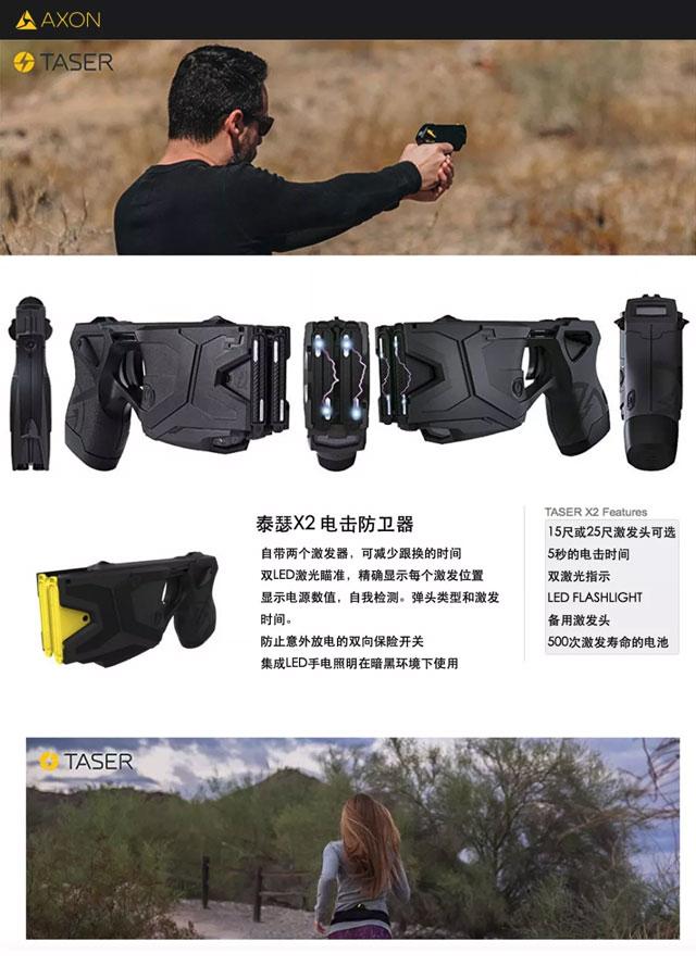 美军警精良装备被引进中国(组图)