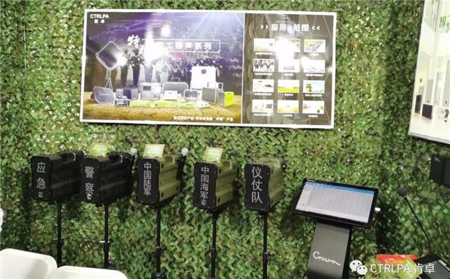 第17届安博会开幕,CTRLPA肯卓声波阻控系统首秀大捷(组图)