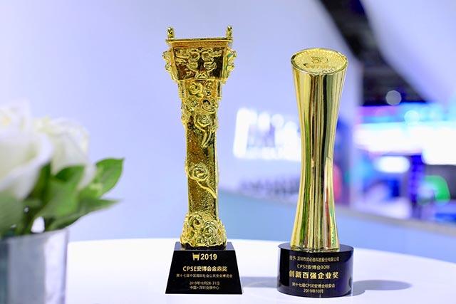 """""""黑科技""""荟萃2019安博会,优必选科技开启智慧安防的机器人时代(组图)"""